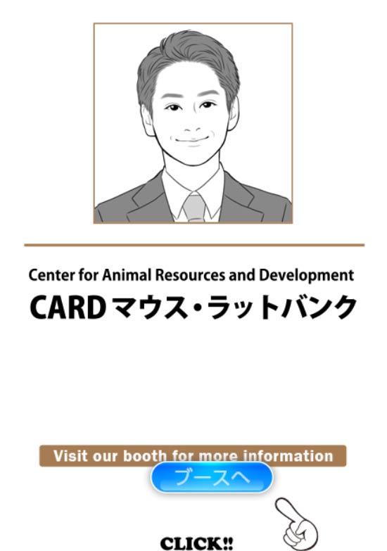 CARDマウス・ラットバンク.jpg