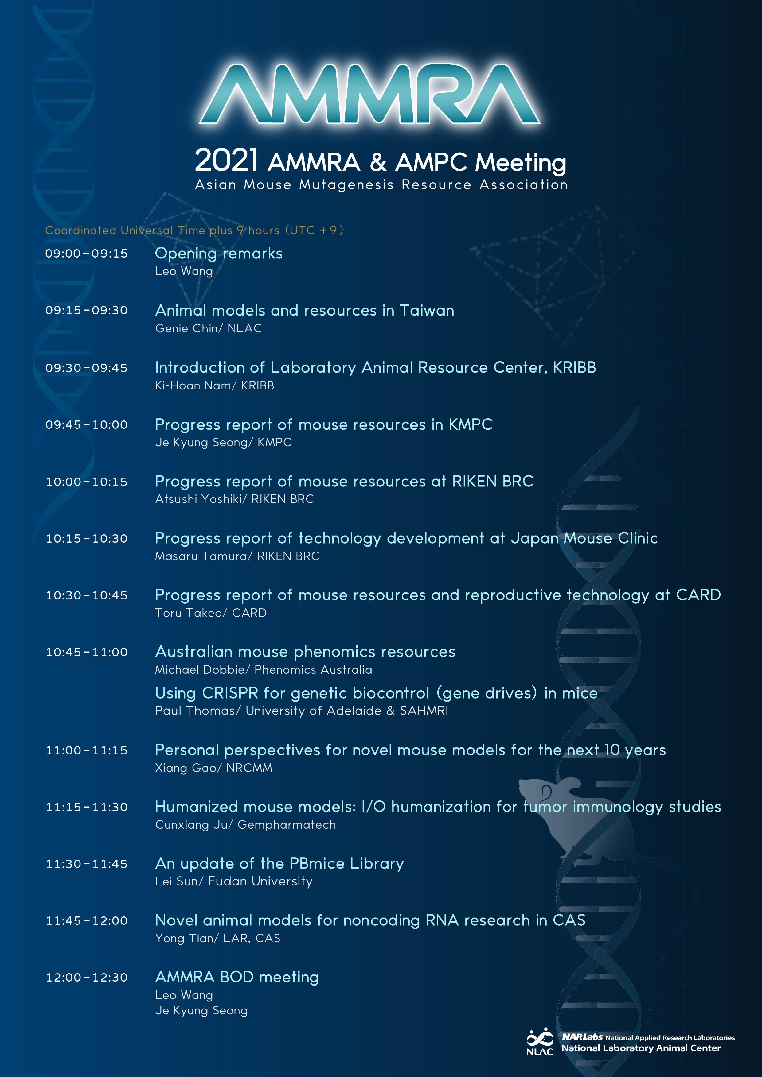 2021 AMMRA agenda-Tokyo Seoul time.png