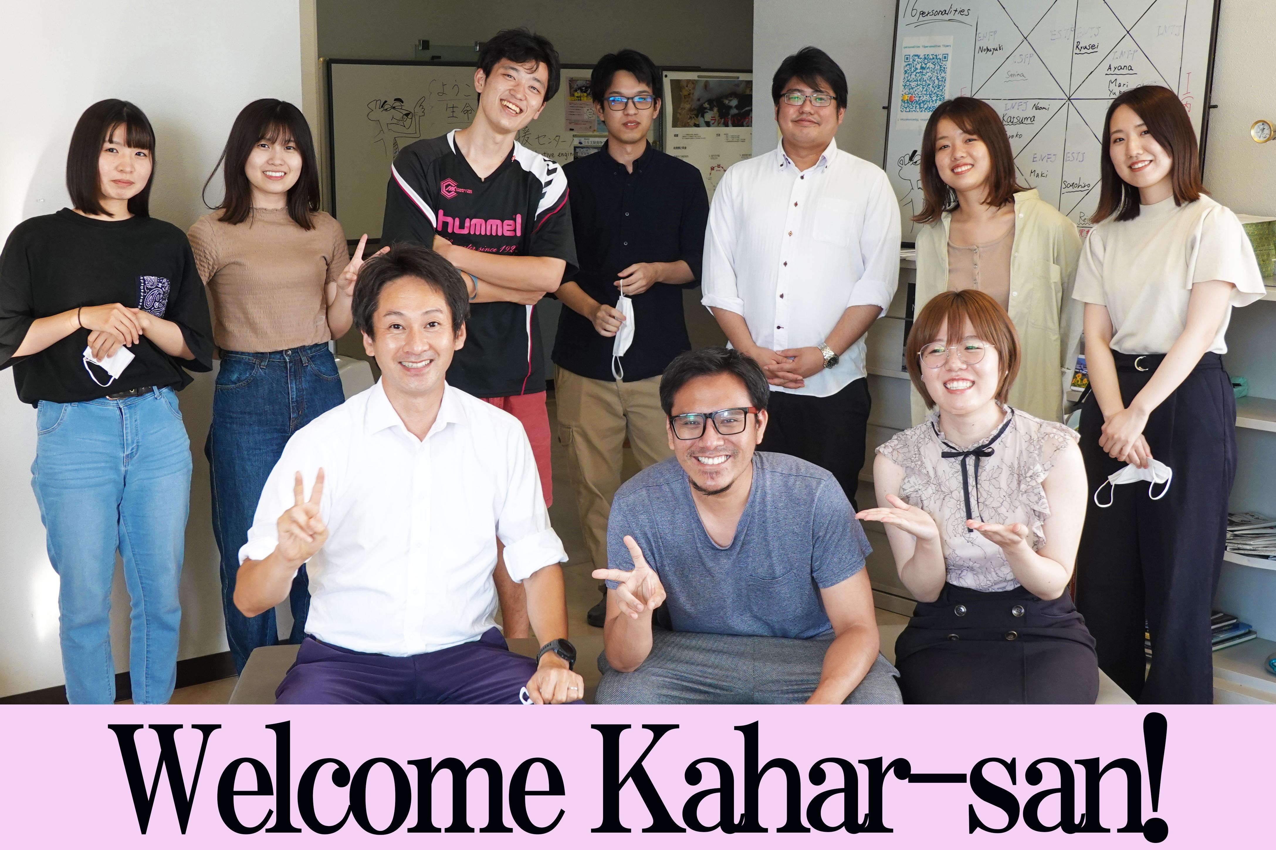 WelcomeKahar-san.jpg