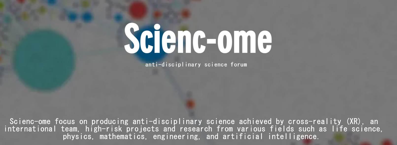 Science-ome.jpg